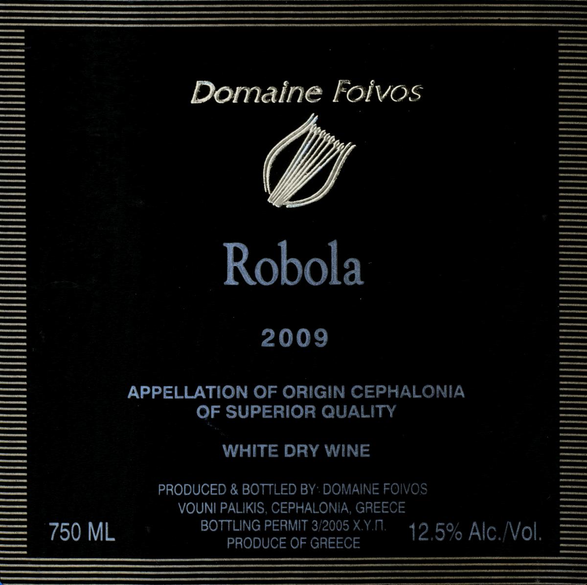 Domaine Foivos Robola 2009